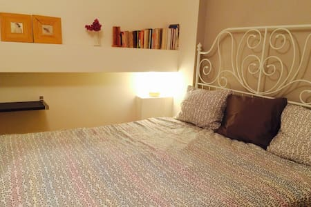 Cozy 1BD little house with parking - Limasol - Maison