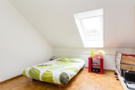 Cozy room 2mins from station - Wohnung