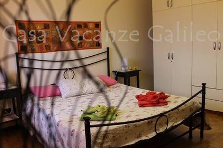 Padua apartment in residential area - Pàdua - Pis
