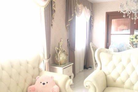 欧式范的两室一厅小家 - Suqian Shi