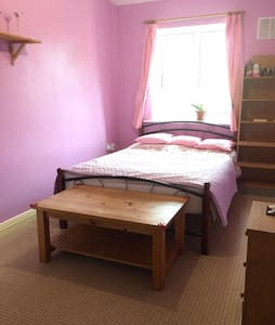 Big double bed room in city centre - Dublin - Wohnung