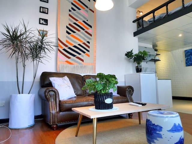 【十间·壹號】市中心/南屏街简约挑高公寓