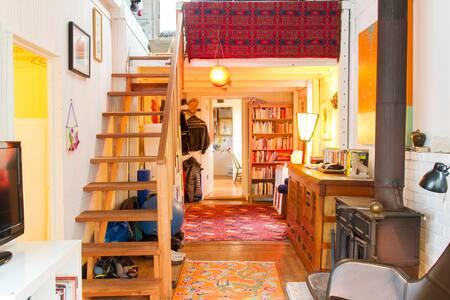 Bedroom in quiet Potrero Hill - San Francisco