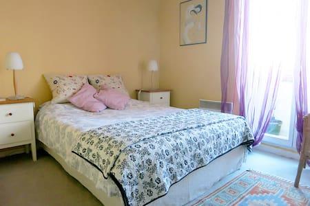 Chambre cozy à 2 pas de Paris - Issy-les-Moulineaux - Wohnung
