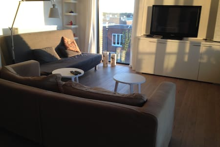 Apartment between centre and nature - Amsterdam - Appartement