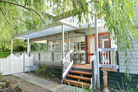 Aura of the Dandenongs Bed and Breakfast - Menzies Creek - 住宿加早餐
