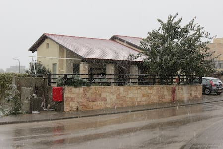 Amazing villa  near Jerusalem - Ramat Raziel - Villa