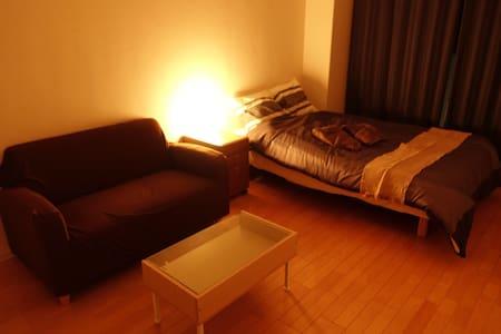 Designer condo, 14min to SHINJUKU - Kita-ku - Apartment