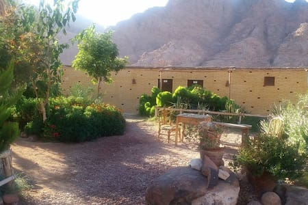 Masoudi Lodge - Saint Catherine