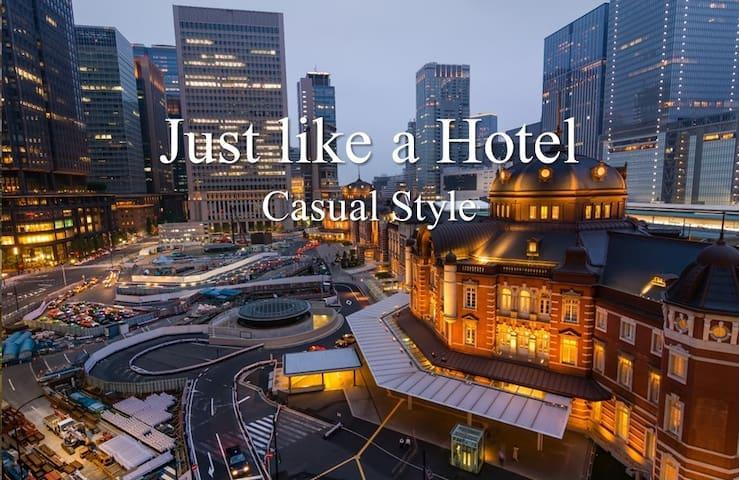 2)Just like a Hotel【Casual Style】,2min to Shibuya - Meguro-ku  - Departamento