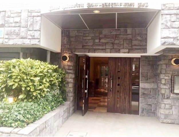 东京民宿池袋上野20分直达山手各线附近高级小型公寓整套独立卫生间 - 川口市 - Квартира
