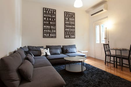 Inner City Sydney- 3 mins to Trains - Newtown - House