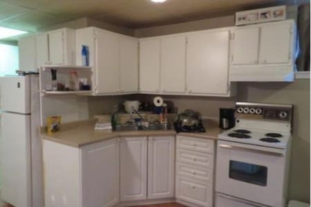 Private basement suite for rent - Prince George - House