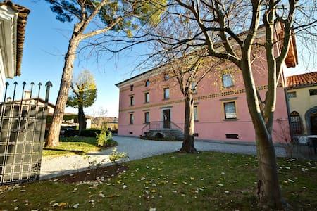 Villa Butussi L'ospitalità del vino - Corno di Rosazzo - Вилла