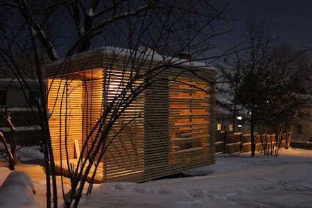 Hudson River Townhouse with Sauna! - 雅典 - 獨棟