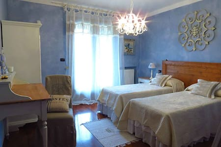 B&B Casa di Mary - Pordenone - Bed & Breakfast
