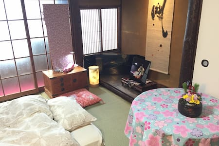 Center of Kyoto Easy Access INN~5Days KAZE - Shimogyo-ku Kyoto-city