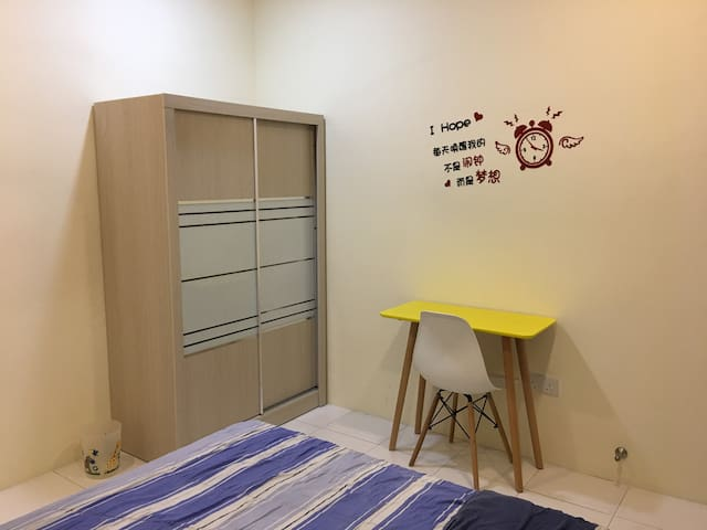 Sweet Home 1  Bedroom ( MEDIUM)