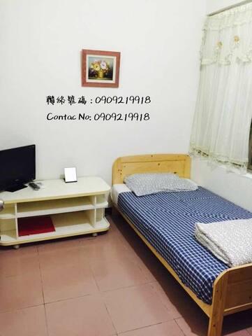 舒適的房間是你我都需要的!! - 台北市 - House