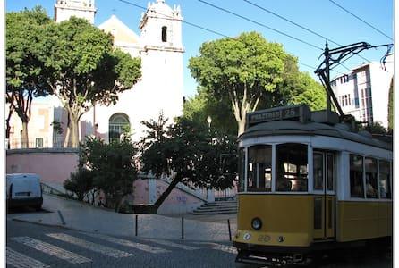 The Old Saints House - Lisboa - Apartment-Hotel