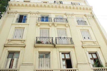 Gorgeous Apartment-Best Location - 布宜諾斯艾利斯 - 公寓