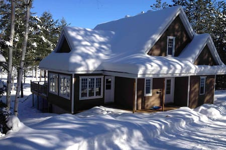Maison accueillante sur bord de lac - Notre-Dame-de-la-Merci - House