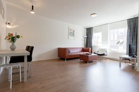 Sfeervol appartement/ Cosy & private apartment - Groningen