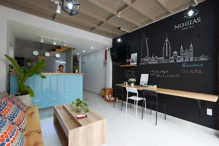 NOGIAS Apartment for 4 persons