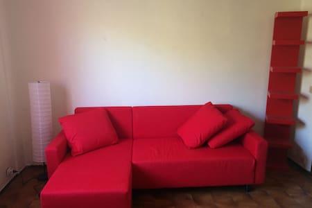 [Ottima Posizione] Comodo&HiTech - Novara - 公寓