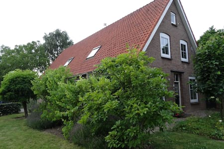 Landelijk Bed & Breakfast  - Groessen - Bed & Breakfast