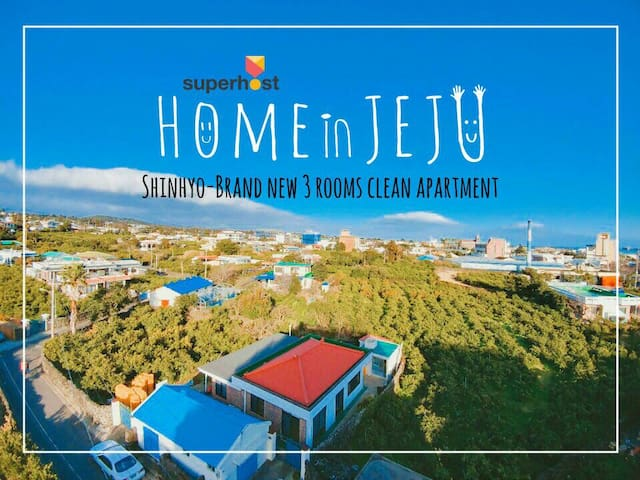 ★Super Host의 예쁜 새집★Brand New 방3 가족여행추천♡HOMEinJEJU - 서귀포시 Seogwipo-si - Apartment