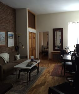 Private room in quiet UWS neighborhood - New York