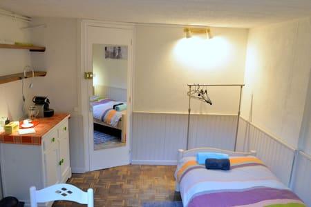 Chambre tranquille - Rueil-Malmaison - 公寓