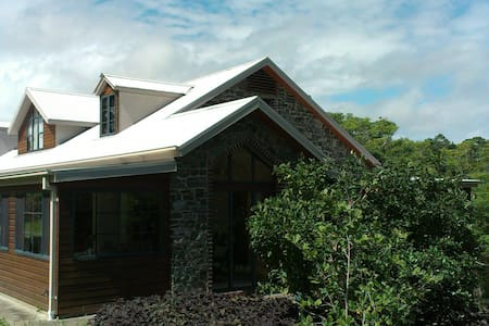 Guest House, Boambee Valley, B & B  - Boambee