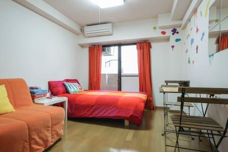In the heart of SHIBUYA!!! - Shibuya-ku - Apartment
