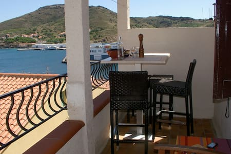 Appartement, vue sur la mer et port - Port-Vendres