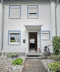 Privat Zimmer in Hameln, ruhig und Stadtnahe