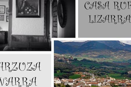 CASA LIZARRATE- Casa Rural en ABARZUZA - Abárzuza - 独立屋
