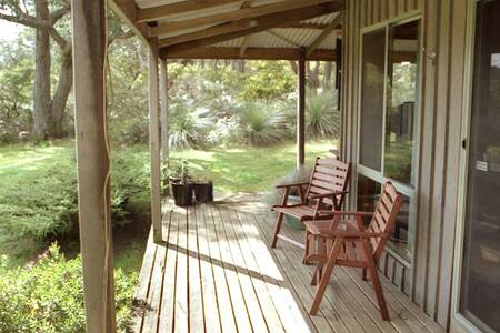MoonLight Cottage with Otway Views - Hordern Vale - Cabin