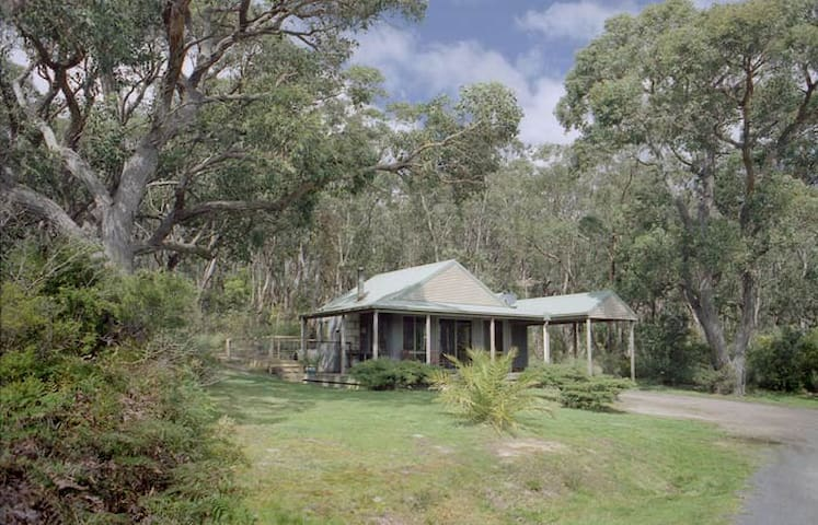 MoonLight Cottage at Cape Otway Cottages