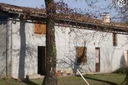 gite rural pour 4 personnes en sud gironde - Cudos - บ้าน