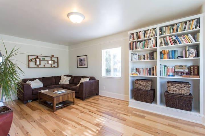 Quiet, Green, Great Location! - Santa Cruz - House