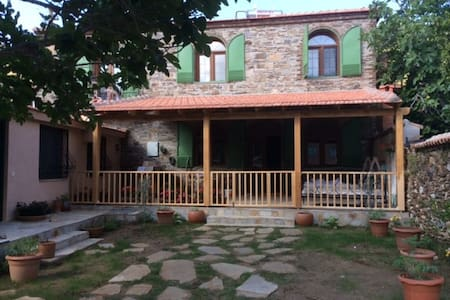 authentic village house - Yusuflu köyü - House