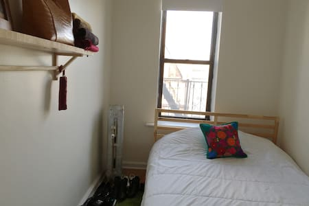 Cozy Room in heart of Crown Heights - Brooklyn - Apartment