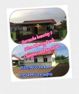 Harrassha Homestay 2 Felcra Changkat Lada Kg Gajah