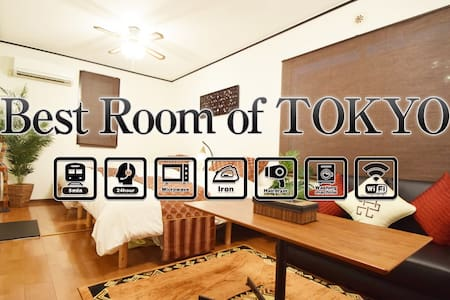OPENING SALE40%OFF!5min walk to ROPPOGI!Up to 6PPL - Appartement