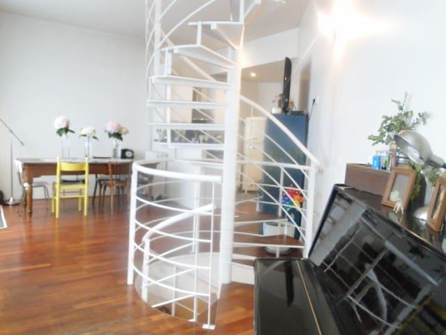 Loft triplex aux buttes Chaumont - París - Loft