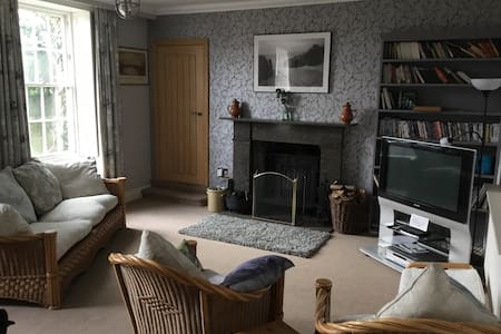 Cove Lea Apartment, Silverdale - Silverdale - Apartament