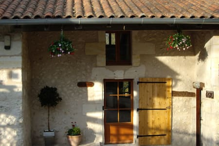 Restored gite 1 bed (for 2-4) pool  - Ribérac - Hus