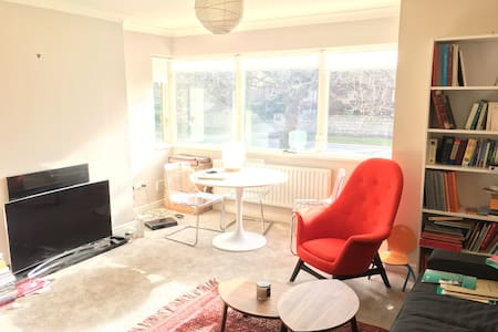 2-bedroom apartment, City Center, Herbert Park. - Dublin 4 - อพาร์ทเมนท์